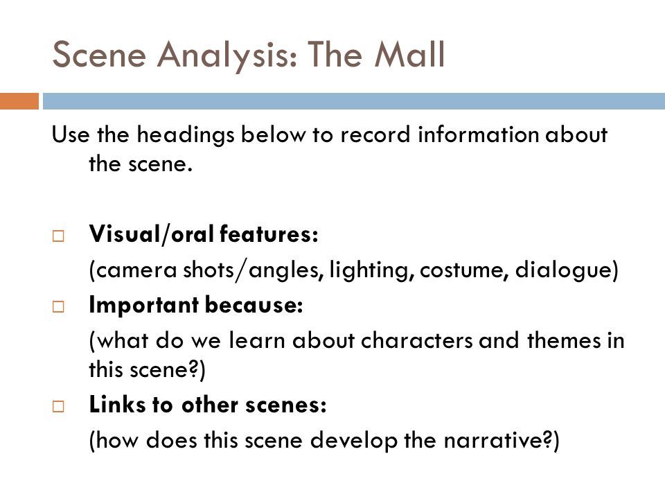 Scene Analysis: The Mall
