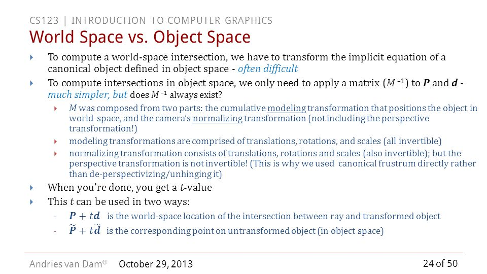 World Space vs. Object Space