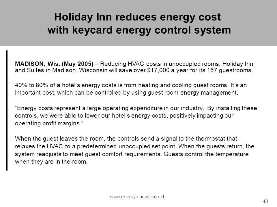 Holiday Inn reduces energy cost with keycard energy control system