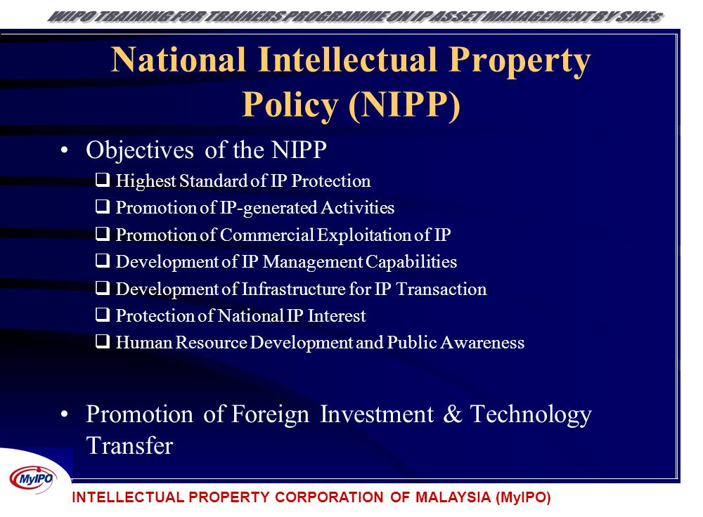 National Intellectual Property Policy (NIPP)