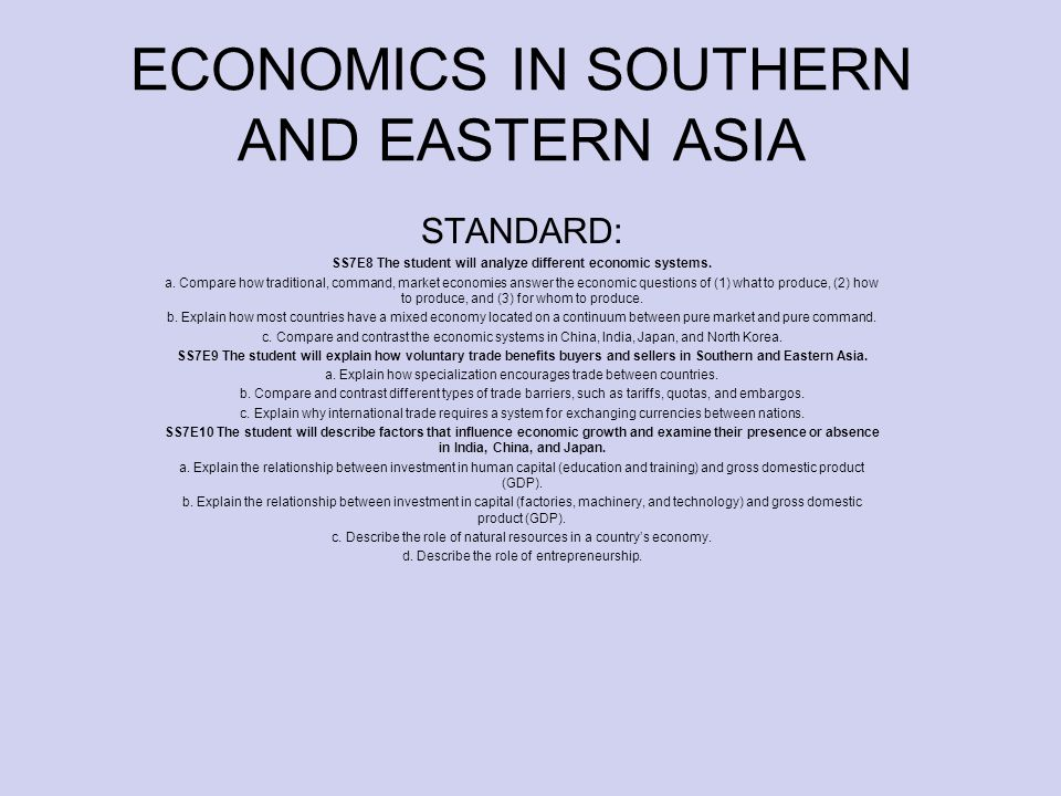ECONOMICS IN SOUTHERN AND EASTERN ASIA