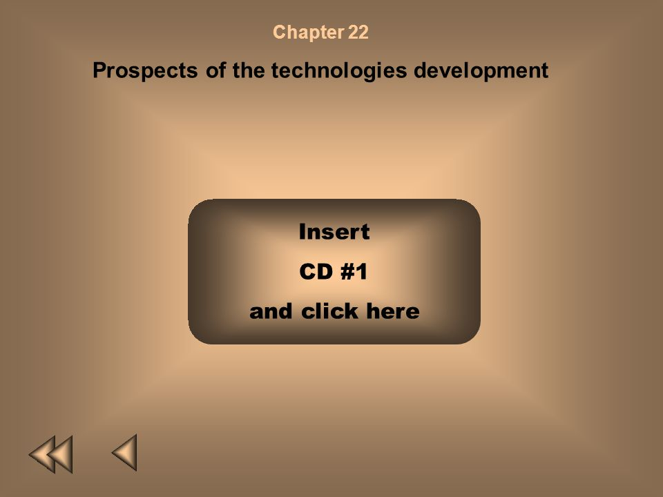Prospects of the technologies development