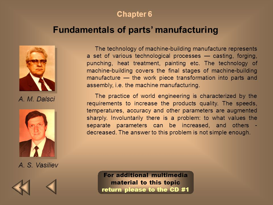 Fundamentals of parts' manufacturing