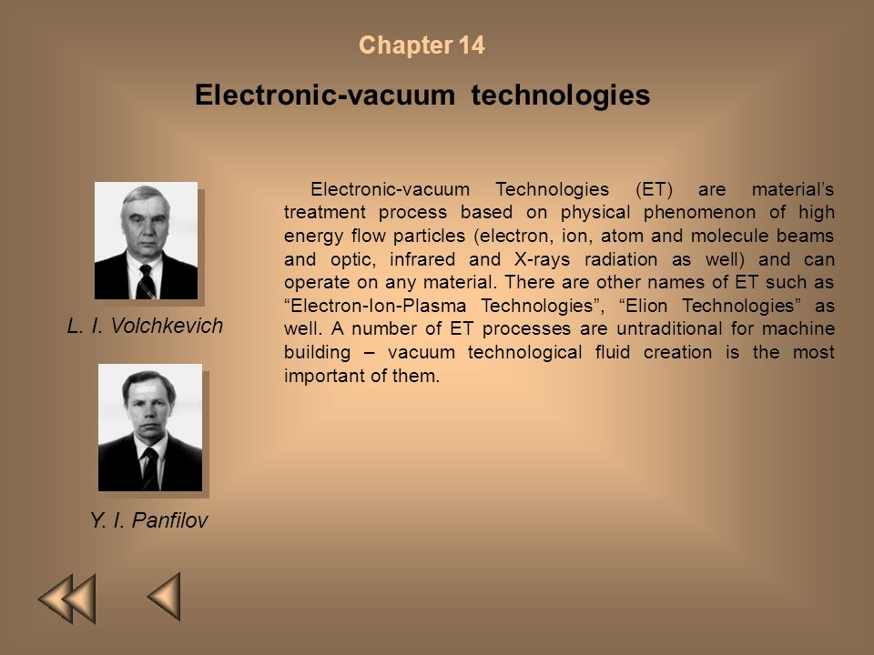 Electronic-vacuum technologies