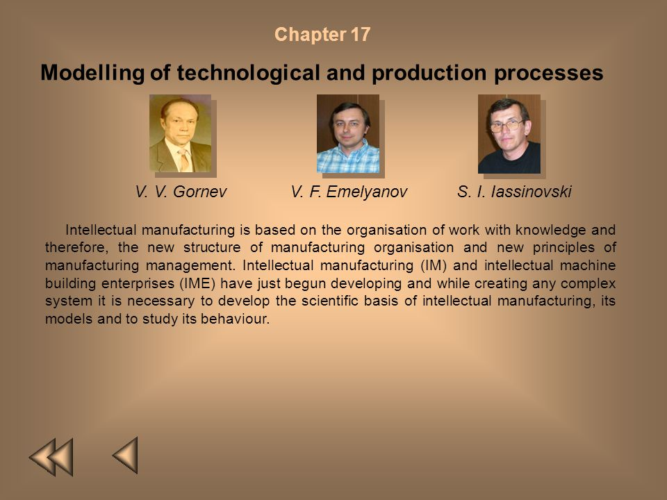 Modelling of technological and production processes
