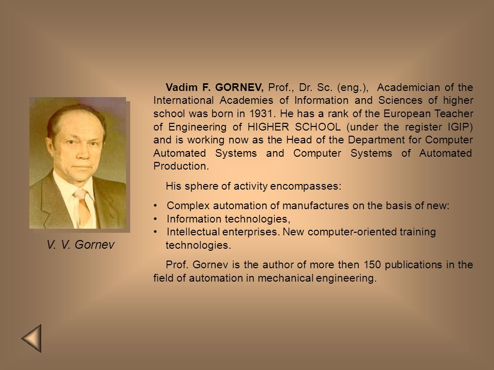 Vadim F. GORNEV, Prof. , Dr. Sc. (eng