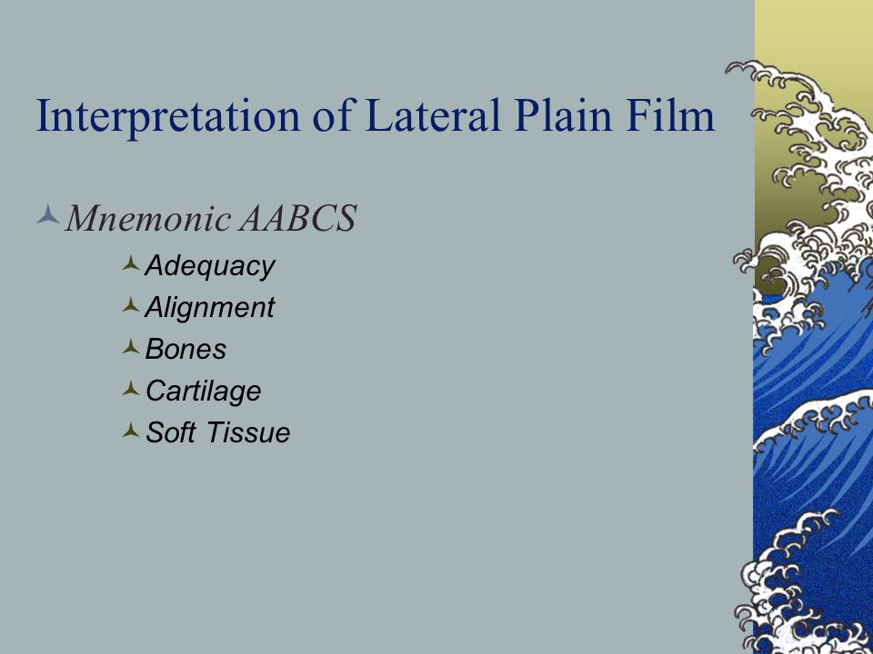 Interpretation of Lateral Plain Film