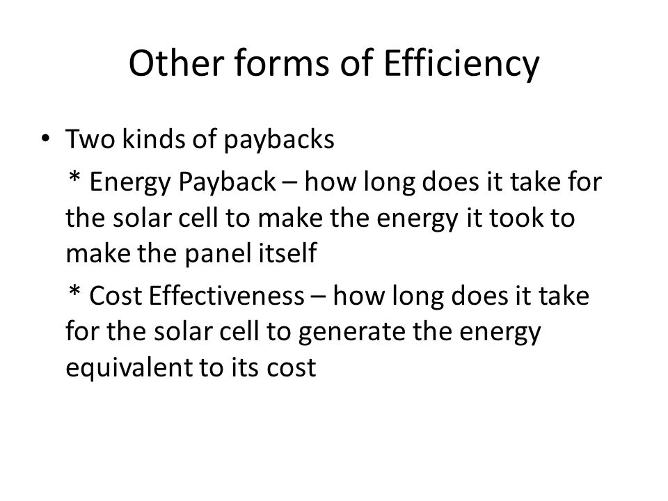 Other forms of Efficiency