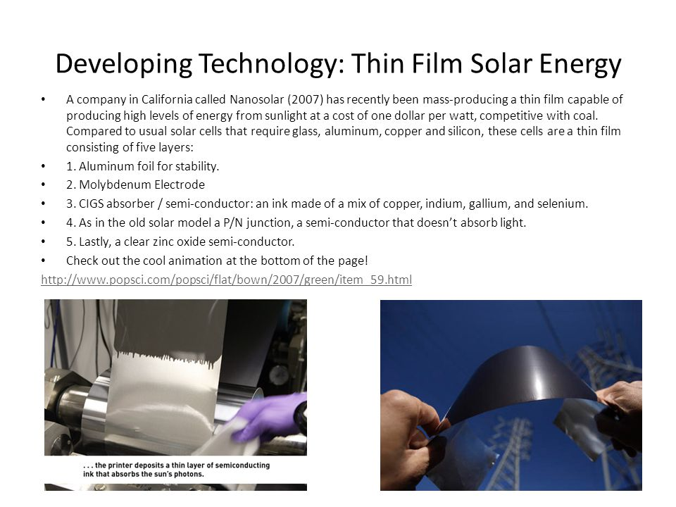 Developing Technology: Thin Film Solar Energy