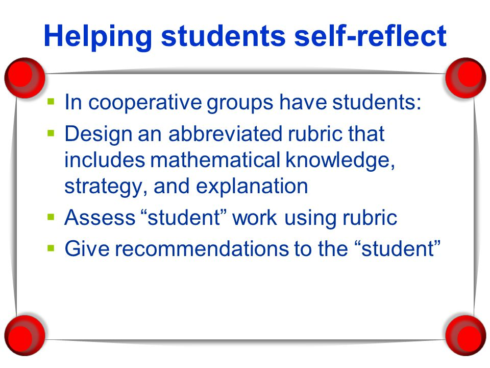 Helping students self-reflect