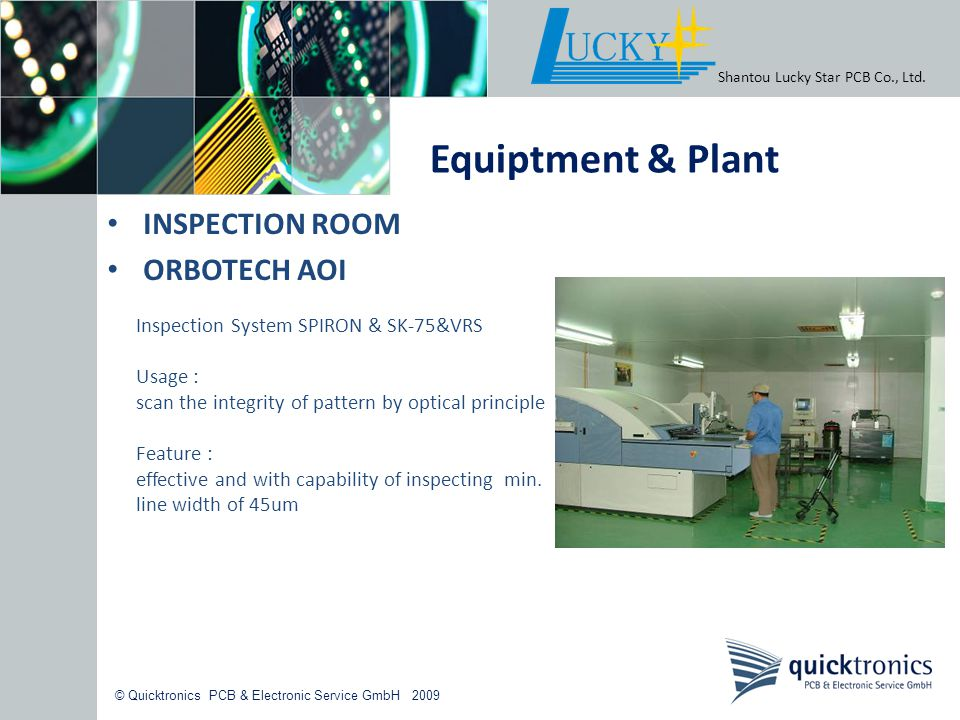 Equiptment & Plant INSPECTION ROOM ORBOTECH AOI