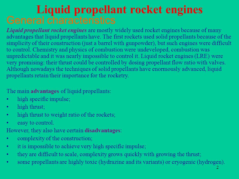 Liquid propellant rocket engines