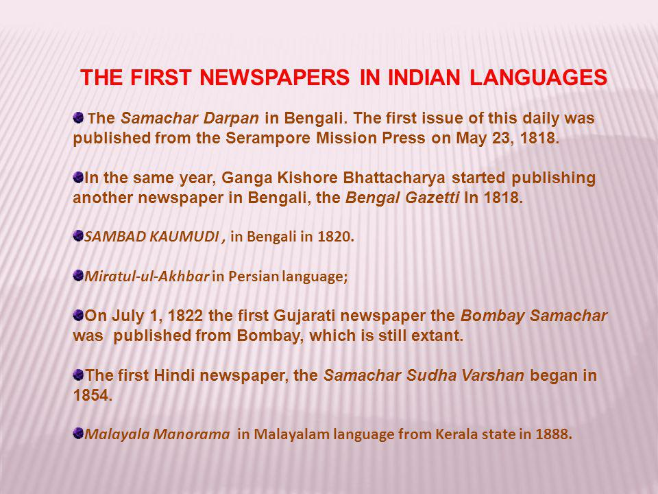 THE FIRST NEWSPAPERS IN INDIAN LANGUAGES