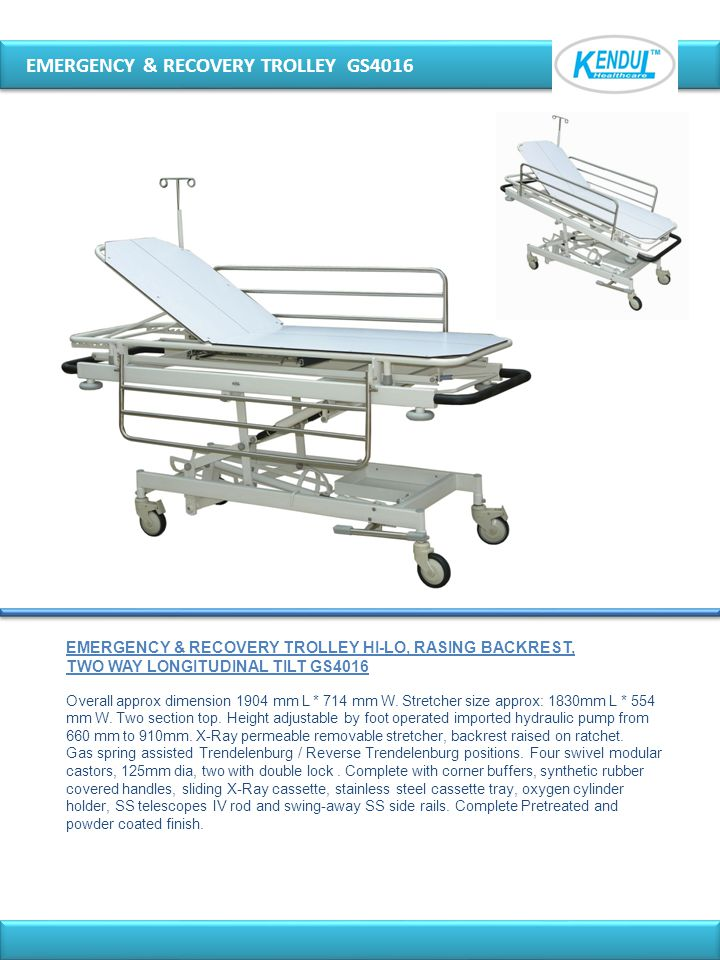 EMERGENCY & RECOVERY TROLLEY GS4016