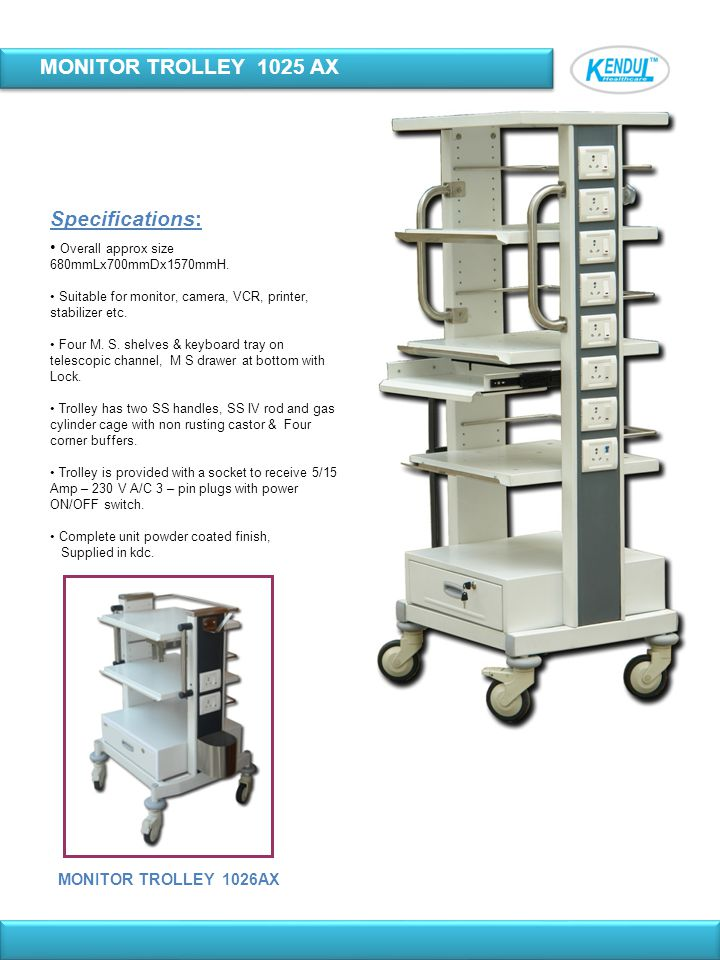 MONITOR TROLLEY 1025 AX Specifications: