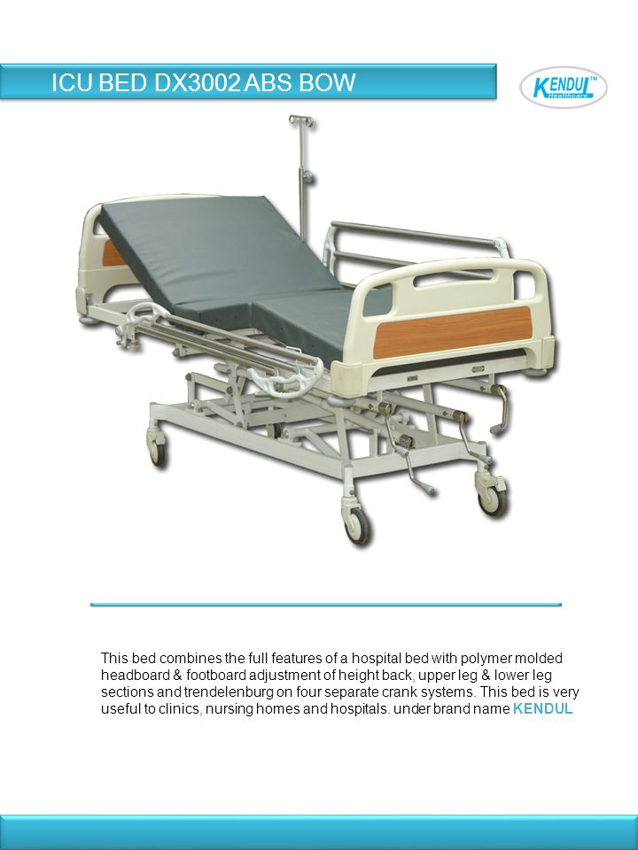 ICU BED DX3002 ABS BOW