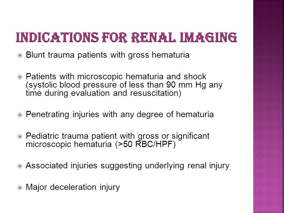 Indications for Renal Imaging