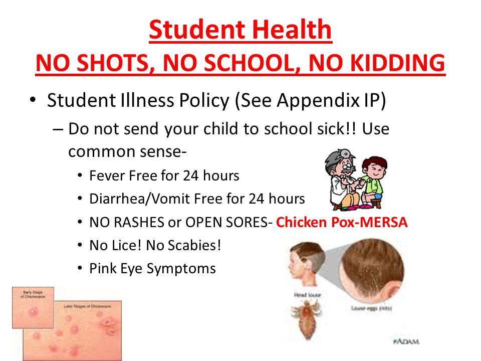 Student Health NO SHOTS, NO SCHOOL, NO KIDDING