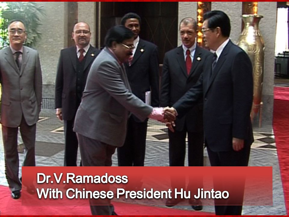 Dr.V.Ramadoss With Chinese President Hu Jintao