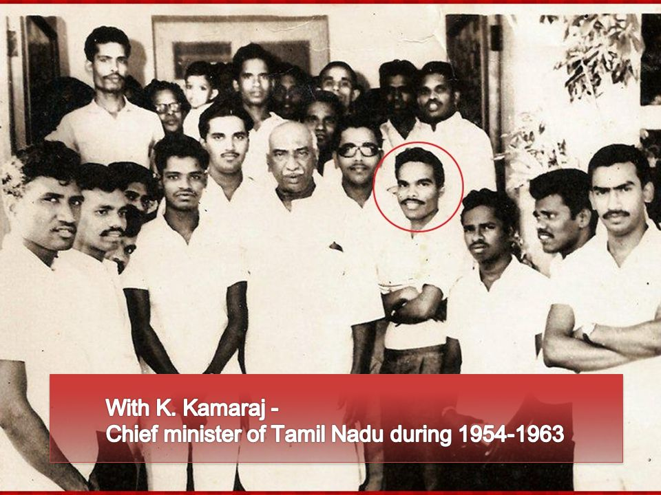 With K. Kamaraj - Chief minister of Tamil Nadu during 1954-1963