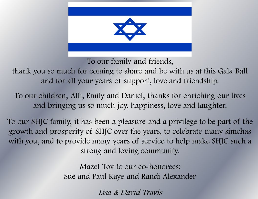To our family and friends,