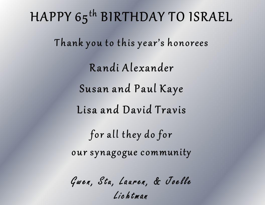 HAPPY 65th BIRTHDAY TO ISRAEL