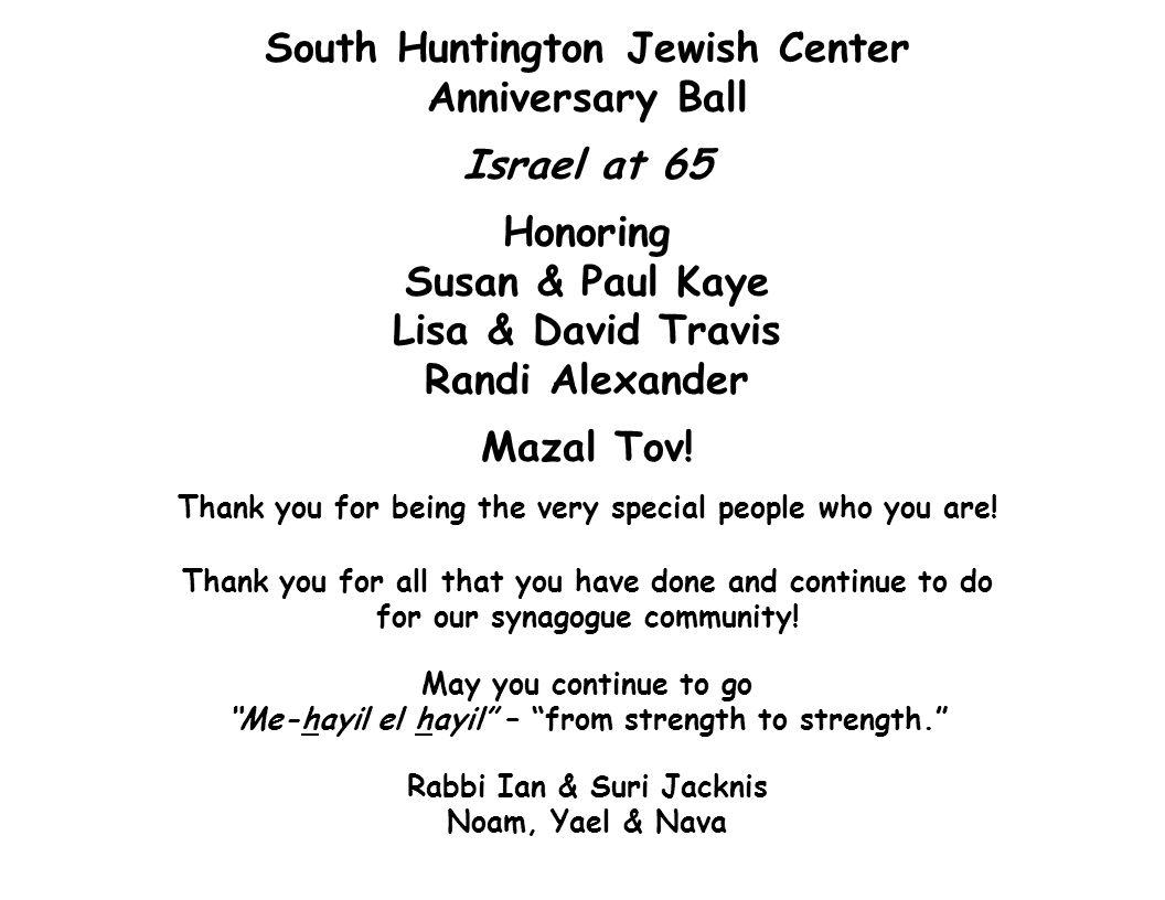 South Huntington Jewish Center Anniversary Ball Israel at 65 Honoring