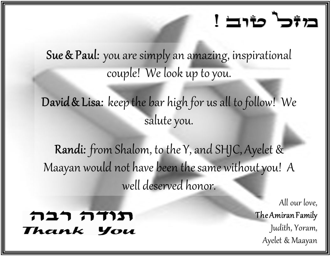 David & Lisa: keep the bar high for us all to follow! We salute you.