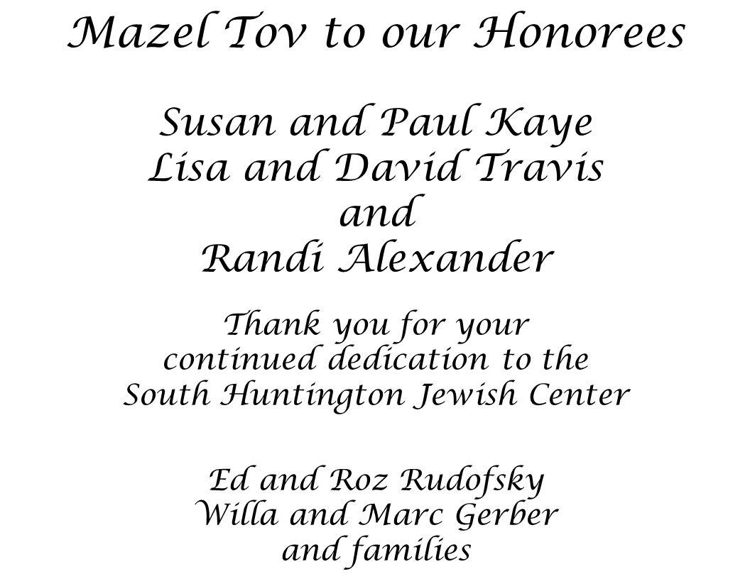 Mazel Tov to our Honorees
