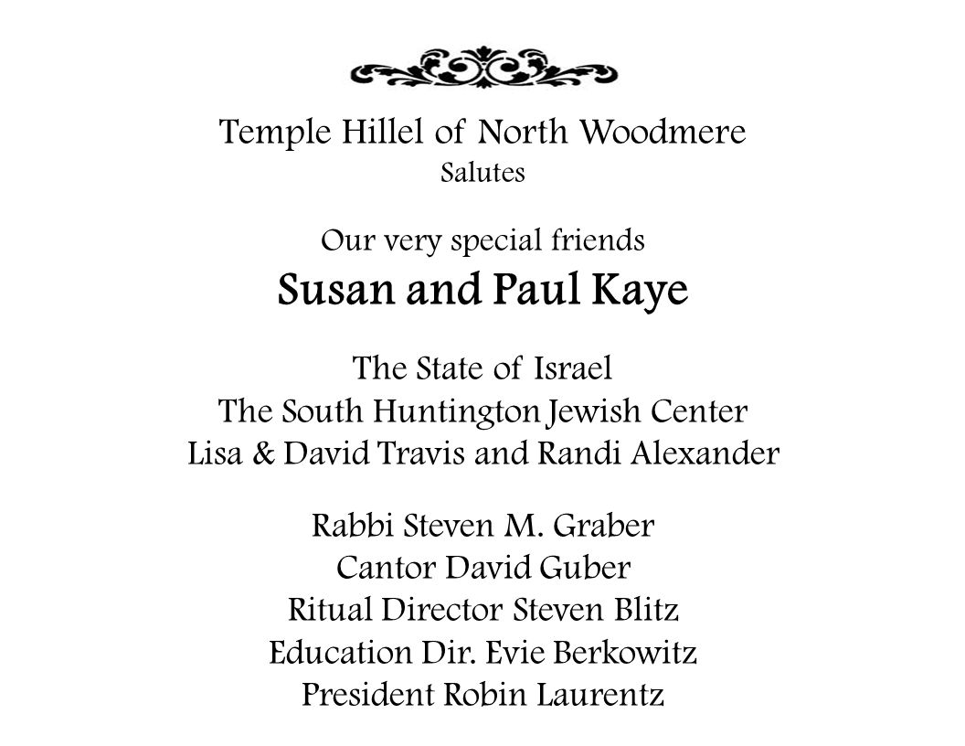 Susan and Paul Kaye Temple Hillel of North Woodmere
