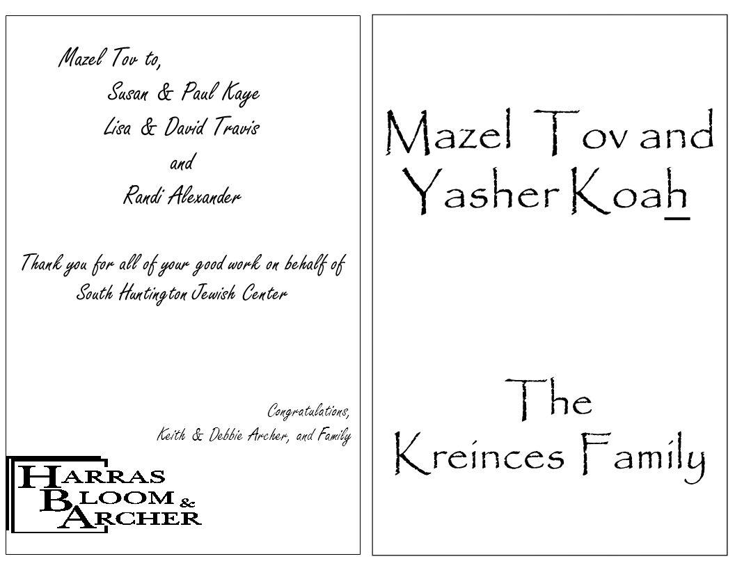 Mazel Tov and Yasher Koah The Kreinces Family Lisa & David Travis and