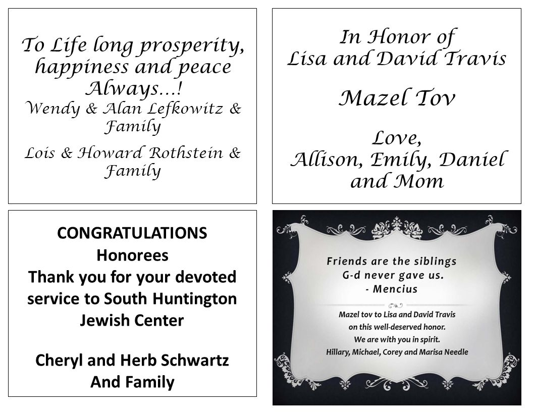 Mazel Tov In Honor of To Life long prosperity, happiness and peace