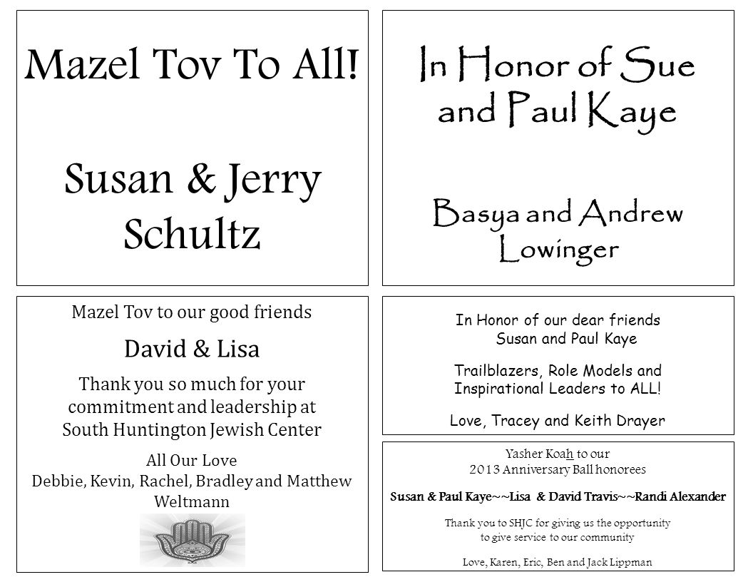 Mazel Tov To All! Susan & Jerry Schultz In Honor of Sue and Paul Kaye