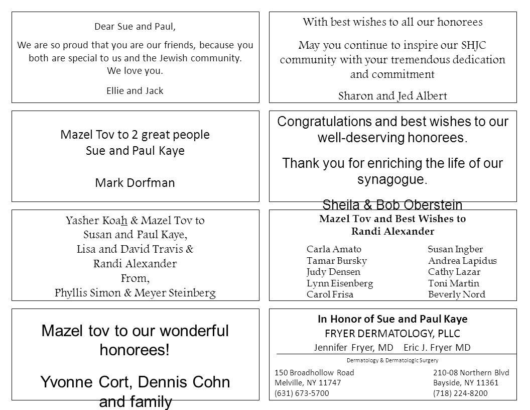 Mazel Tov and Best Wishes to In Honor of Sue and Paul Kaye