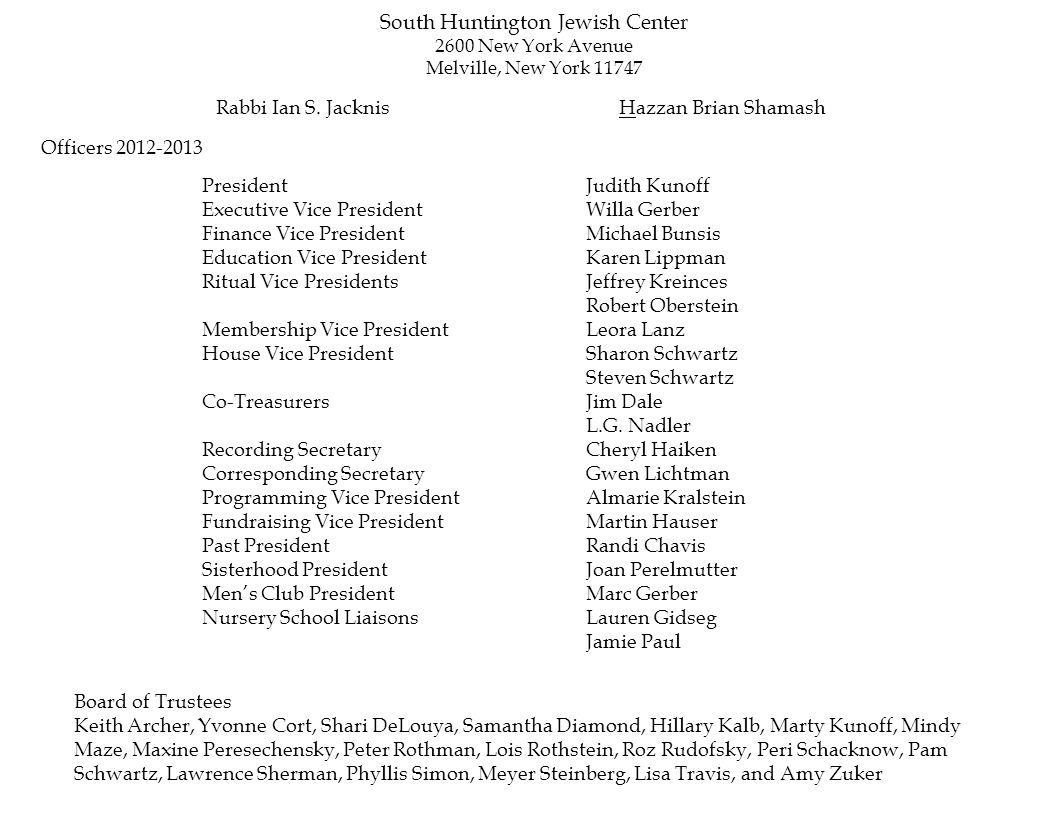 South Huntington Jewish Center