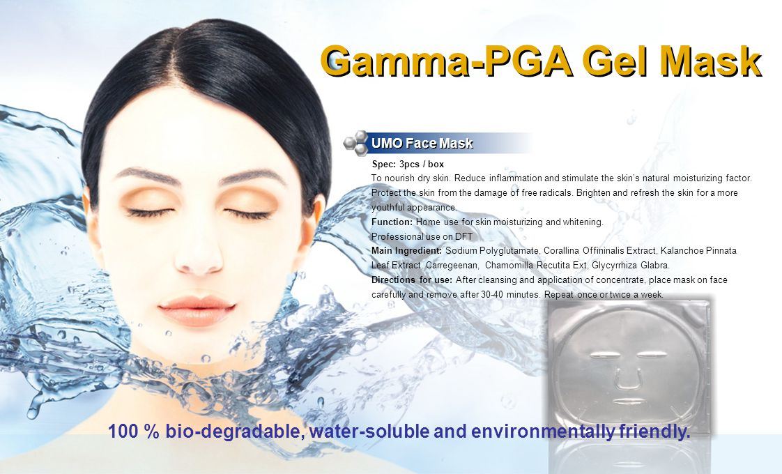 Gamma-PGA Gel Mask UMO Face Mask. Spec: 3pcs / box. To nourish dry skin. Reduce inflammation and stimulate the skin's natural moisturizing factor.