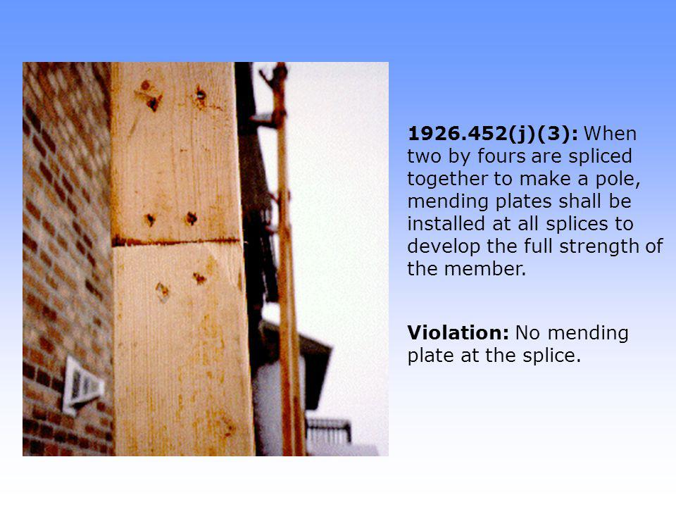 Violation: No mending plate at the splice.