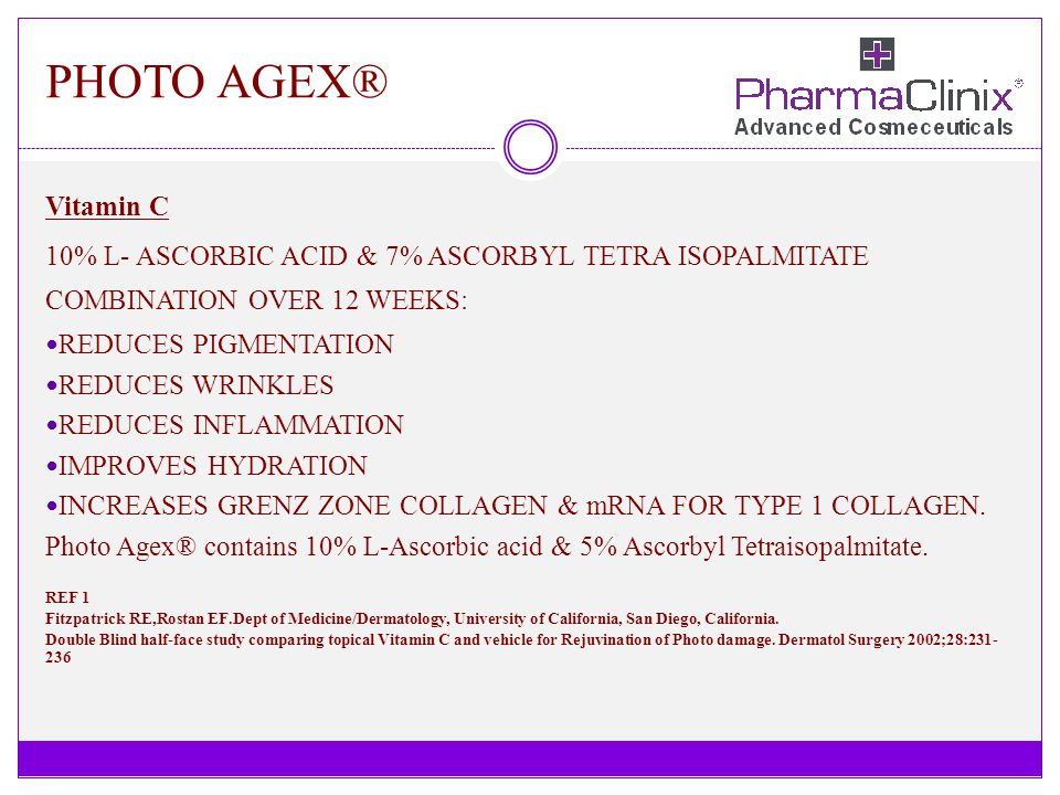 PHOTO AGEX® Vitamin C. 10% L- ASCORBIC ACID & 7% ASCORBYL TETRA ISOPALMITATE COMBINATION OVER 12 WEEKS: