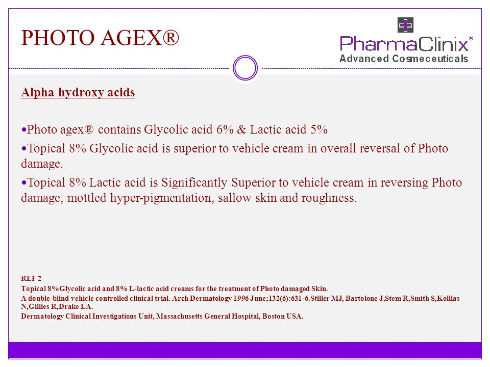 PHOTO AGEX® Alpha hydroxy acids