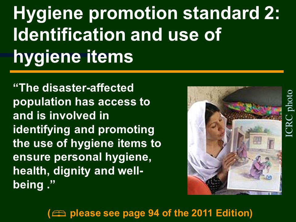 Hygiene promotion standard 2: Identification and use of hygiene items