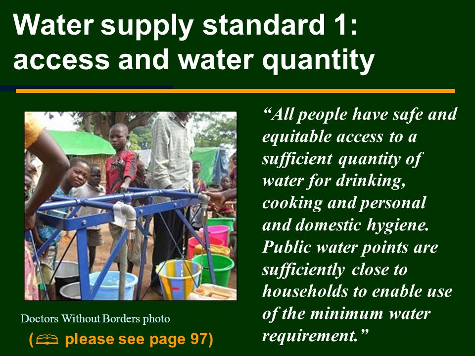 Water supply standard 1: access and water quantity