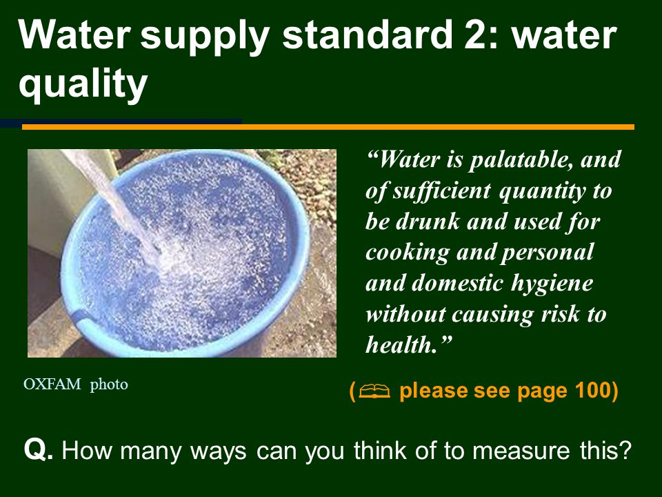 Water supply standard 2: water quality