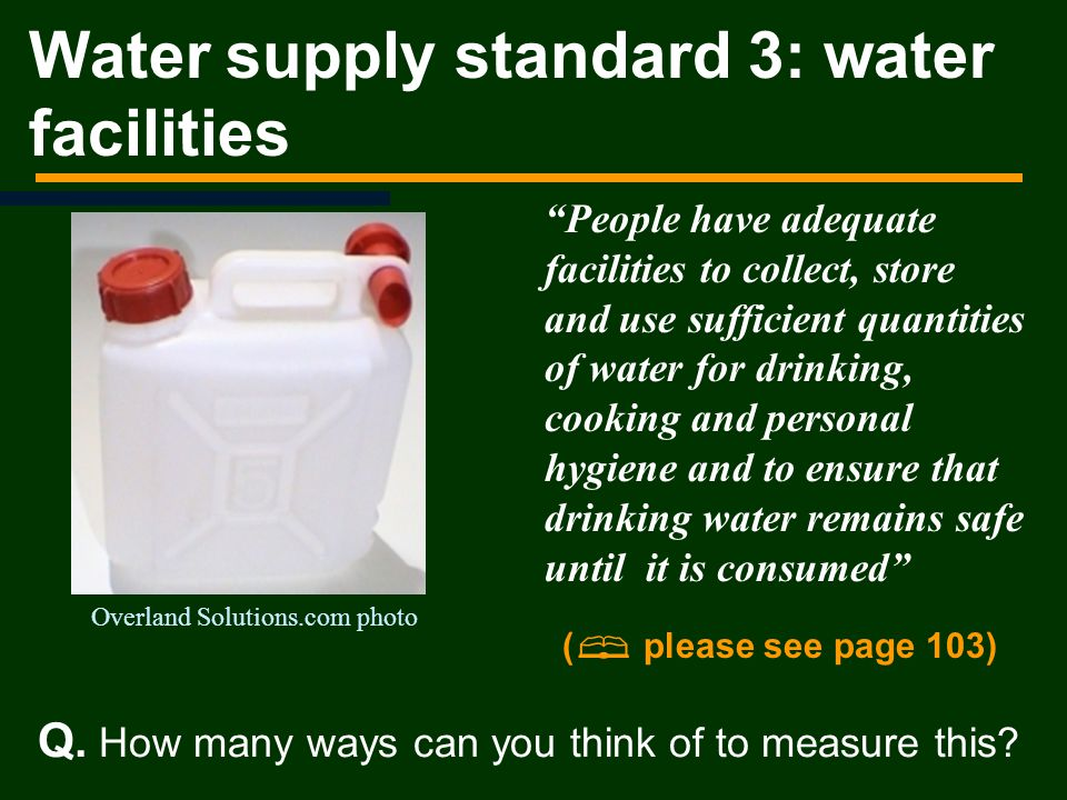 Water supply standard 3: water facilities