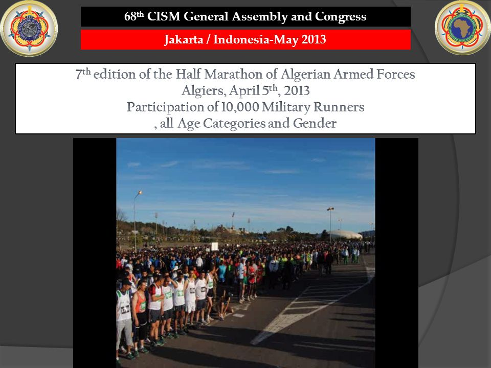 7th edition of the Half Marathon of Algerian Armed Forces