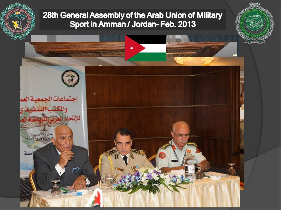 28th General Assembly of the Arab Union of Military Sport in Amman / Jordan- Feb. 2013