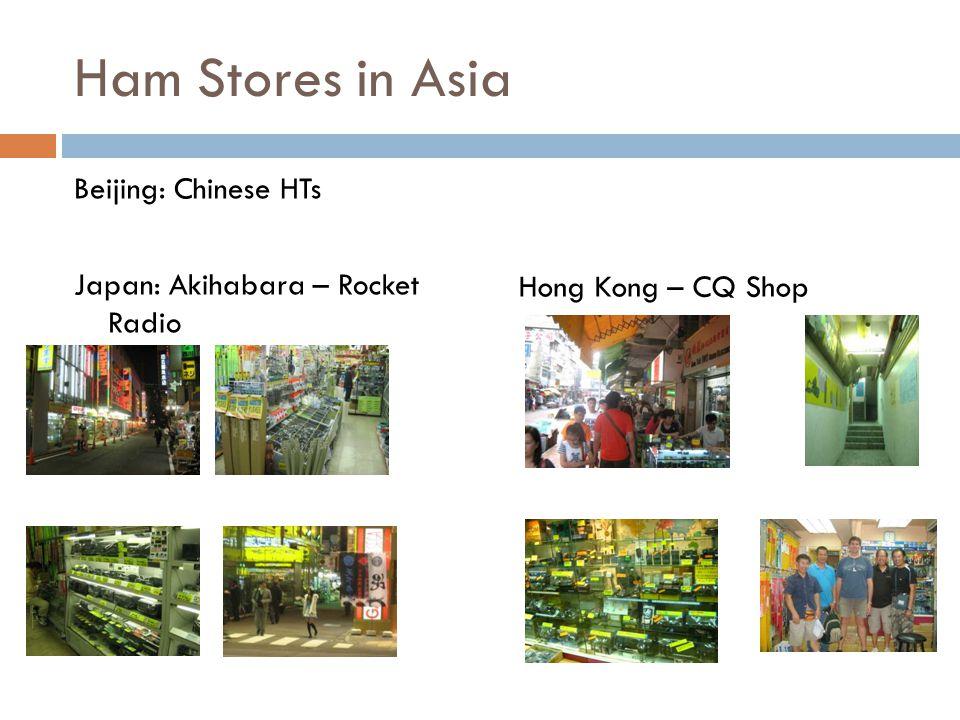 Ham Stores in Asia Beijing: Chinese HTs Japan: Akihabara – Rocket Radio Hong Kong – CQ Shop