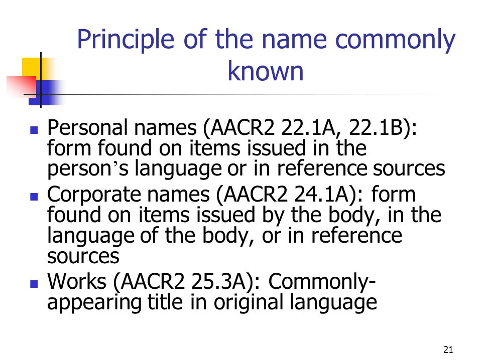 Principle of the name commonly known