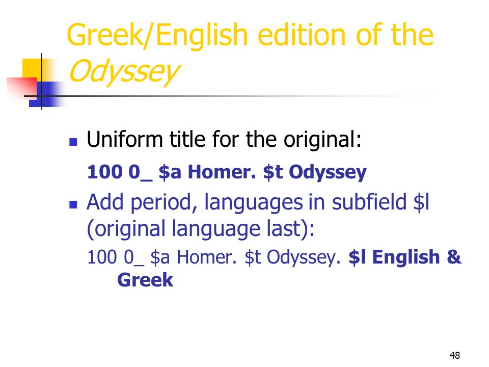 Greek/English edition of the Odyssey