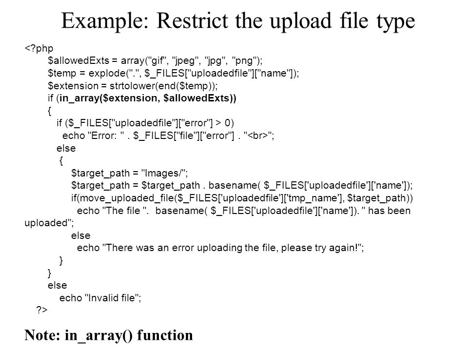 Example: Restrict the upload file type