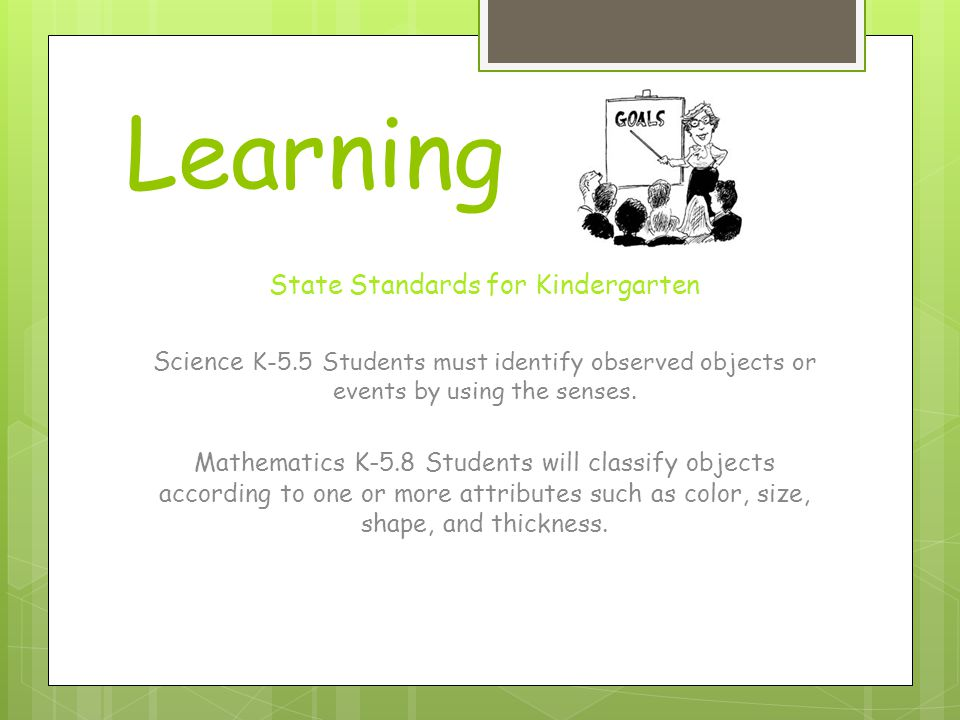 State Standards for Kindergarten